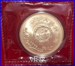 China 1979 UNISEF 35 Y matte silver coin sealed