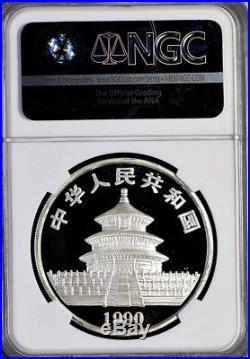 China 1990 Silver Panda 10 Yuan PROOF with rare SMALL P variety NGC PF-69 UC