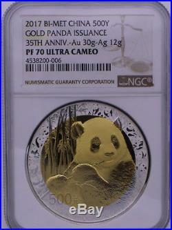China 2017 Panda 35 Years Anniversary Gold Silver 500 Yuan Bi-Metal Coin NGC 70