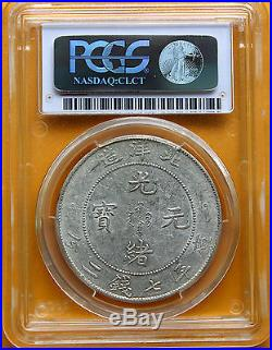 China, Chihli 1908 Dragon One Dollar Y-73.2 LM 465 Cloud Connect PCGS AU 53 Rare