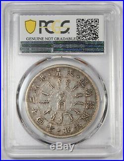 China Chihli Year 24 1898 Silver Dragon $1 Coin PCGS XF L&M-449 Y-65.2 SCARCE