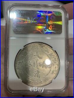 China Dragon Coin Silver 1994 TAEL Hupeh L&M NGC AU55