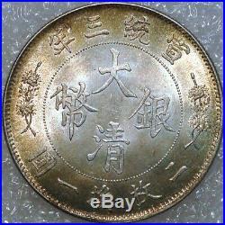 China Empire Silver 0.800 3 (1911) Tai-ch'ing Yin-pi Dragon Y#30