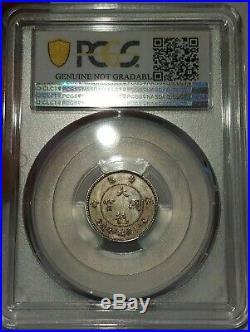 China-Germany 1909 Kiau Chau 5 cents silver coin PCGS AU-Detail