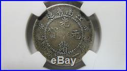 China Kiangnan 20 Cents, ND(1898), Y-143 / L&M-212B, NGC VF35, Very Rare