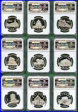 China Lunar Series Set Silver Ngc Pf 69 Ultra Cameo 12 Coins 1981-92