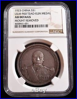 China Republic. Tsao Kun silver Medal ND (1923) AU Details (Mount Removed) NGC