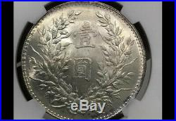 China Republic Yuan Shih-kai Dollar Year 10 (1921) MS64 NGC KM-Y329.6 L&M-79