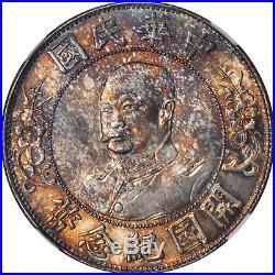 China Silver Dollar Li Yuan Hung Coin, 1912, NGC MS 65, SCARCE, Beautiful Toning