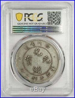 China Szechuan 1901-08 $1 Silver Dragon Coin PCGS XF L&M-345 Y#238 NF