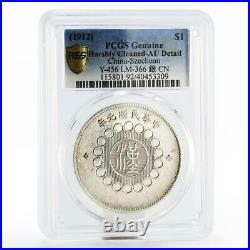 China Szechuan Province 1 dollar AU Detail PCGS LM-336 silver coin 1912