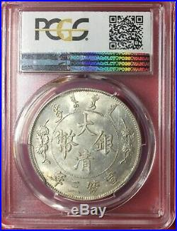 China empire 1911 $1silver coin, PCGS MS-61