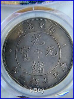 Chinese Silver Coin Kwangtung 1890-Heaton. Toning. PCGS MS61