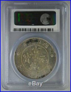 Dragon China-Hupeh $1 1909-11 PCGS MS62 Silver