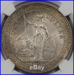 Great Britain UK 1929 B TRADE DOLLAR China $1 Silver Coin NGC MS64 GEM BU Bombay