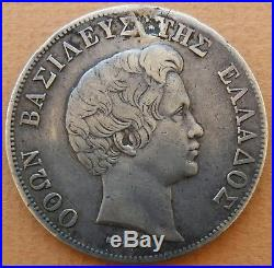 Greece 1844 #5 Drachmai Othon King Large Silver Coin ONE and ONLY on ebay RARE