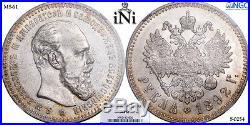 INi RUSSIA, ROUBLE, RUBEL, 1892, Alexander III, NGC MS 61