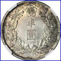 KOREA. 1/2 Won Silver Coin, Year 9 (1905). Kuang Mu. NGC MS-63