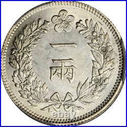 KOREA 1 Yang Silver Coin 1898 Kuang Mu Year 2 Top 3! PCGS MS-63 Gold Shield