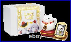 LUCKY CAT 2018 1oz $1 SILVER PROOF COIN Rectangle Colorized