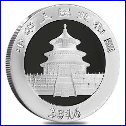 Lot of 5 2016 30 gram Chinese Silver Panda 10 Yuan. 999 Fine BU