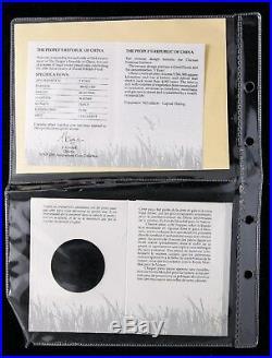 NGC PF70 China 1986 World Wildlife Fund Panda Silver Coin 5 Yuan COA Package
