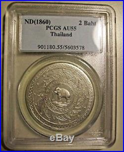 Nd(1860) Thailand Rama IV Silver 2 Baht Pcgs Au-55 Rare Grade L@@k