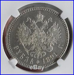Ngc-au55 1891 Russia Rouble Silver Luster