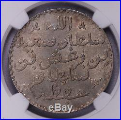 Ngc-ms62 1882 Zanzibar Riyal Silver Luster Rare