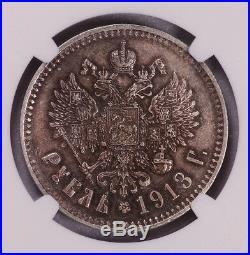 Ngc-ms62 1913eb Russia Rouble Silver Toned Unc Rare Grade