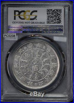 PC0208 China 1898 Dollar silver PCGS AU Y65.2 chihli rare in this grade combine