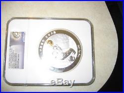 Panda-Moon Festival Medal 2015 1 Kilo China Bi-Metal Silver. 999 Space Gold