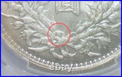 Pcgs Ms62 China 1914-o Half O 1 Dollar Large Silver Nice Prooflike Very Rare