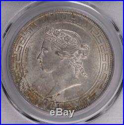 Pcgs-au58 1867 Hong Kong 1dollar Silver Luster Under Graded
