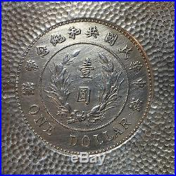 RARE Chinese Silver Tael Dollar Antique Coin Dishes