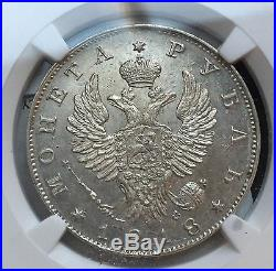 RUSSIA IMPERIAL SILVER ROUBLE 1818 CNB NC NGC MS62 Russian Empire Rubl Russland