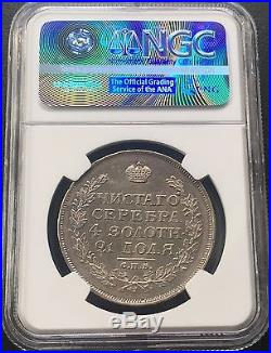RUSSIA SILVER ROUBLE 1815 CNB MO NGC AU58 Russian Rubl Russland