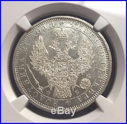 RUSSIA SILVER ROUBLE 1856 CNB OB NGC MS61 Russian Rubl Russland