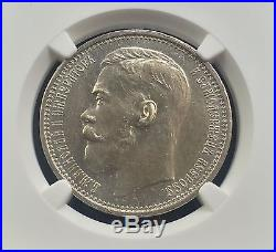 RUSSIA SILVER ROUBLE 1915 BC NGC UNC Details Russian Rubl Russland RARE