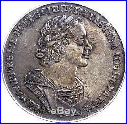 Rare 1725 Russia Peter the Great Large silver 1 Rouble PCGS XF 45