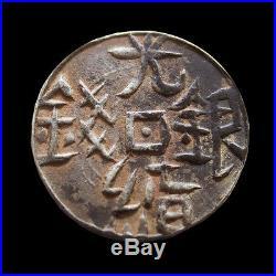 Rare 1878 Silver China Sinkiang 1.5 Miscal Coin Dual Language Chinese & Arabic