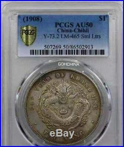 Rare-1908 china CHIHLI dragon 1 YUAN SML LTRS silver coin PCGS AU50
