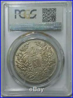 Rare-3yr (1914) China general Yuan Shih Kai (Kansu STR)1 yuan coin PCGS AU58