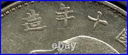 Rare China 1921 YSK Fatman 1 Yuan Dollar Silver Coin T NGC MS 62