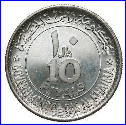 Ras Al-Khaimah, 10 Riyals, 1970, World Cup in Mexico