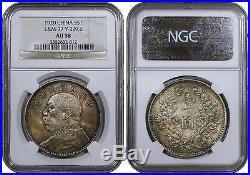 Republic of China, Dollar, 1920. L&M 77. Beautiful toning. NGC AU58