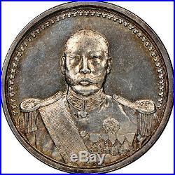 Republic of China. President Tsao Kun silver Medal ND (1923)