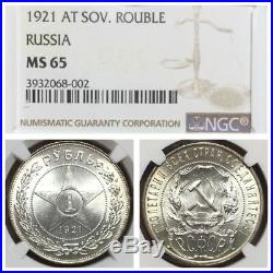 Rouble 1921 Ngc Ms 65 Silver Russia