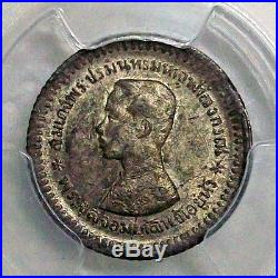 Rs121(1902) Thailand Rama V Silver Fuang (1/8 Baht) Pcgs Ms-62 L@@k