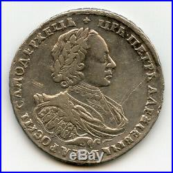 Russia 1721-k Peter I The Great Ruble Very Scarce Coin Toned Vf